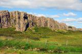 Rocky ridge along Route 54 headed towards Snæfellsnes