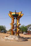 Round-point, Dosso, Niger