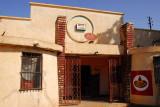 Hotel Djerma ** Dosso, Niger