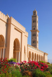 New mosque, Bahla