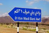 The turnoff for Wadi Bani Awf just north of Al Awabi