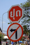 Lao stop sign