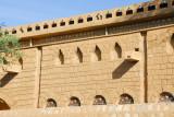 Centre de Rechereches Historiques Ahmed Baba