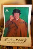 Muamar Qadafi poster, Timbuktu