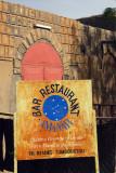 Bar-Restaurant Amanar, Timbuktu