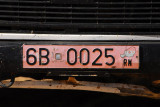 License plate - Republic of Niger