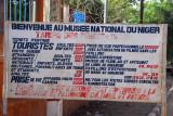 Bienvenue au Musée Nationale du Niger, Niamey