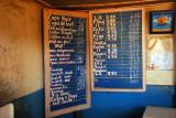 A small local restaurant near south of the market, Abomey, Benin