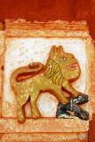 Bas-relief lion, Abomey
