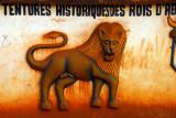 Bas-relief lion, Chez Yemadje, Abomey, Benin