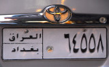 Iraqi license plate from Baghdad