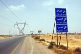 Damascus-Baghdad Highway