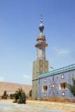 Rest area mosque, Syria