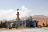 Rest area on the Damascus - Baghdad highway