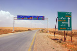 Junction where the road to Palmyra splits from the road to Iraq
