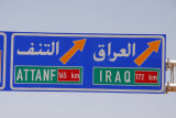 165 km to the Syrian border post at Attanf (Al-Tanf)
