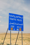 Syrian Traffic Police, for help dial 115