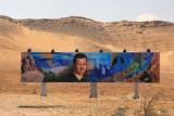 Giant billboard approaching Palmyra