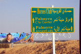 Sign for Palmyra's city center and ancient city