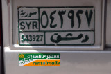 Syrian license plate on a rentalmulla