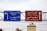 Aleppo Airport, left