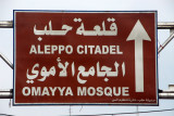 Aleppo's two main sights, the Citadel and Umayyad Mosque