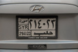 Syrian license plate from Aleppo (Halab)