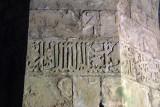 Post-conquest Arabic inscriptions, southwest corner tower