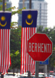 Malay - Berhenti - stop