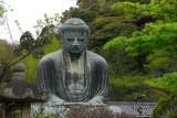鎌倉 - Kamakura