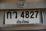 Thai license plate from Chiang Mai