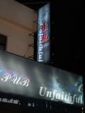 Pub Unfaithful