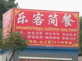 Amuseful customer