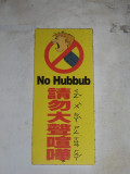 No Hubbub