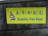 Disability-free