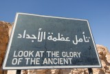 Expedition to Ancient Egypt