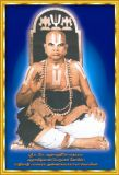 PBA Swami