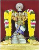 Utsavar (AyanAr)