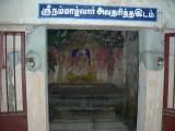 sarvajitchittirai