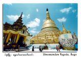 Meng-Ga-La-Ba : Myanmar