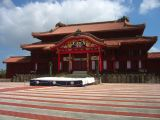 Shuri-jō 首里城