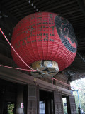 Giant lantern at Toyokawa Inari