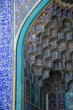 Isfahan, Lotfollah Mosque