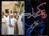 Eid Mubarak (E-Card)
