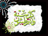 Happy Eid >>>----> Enjoy it :)