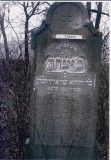 Yitzchak son of Yehuda SCHWARTZ h'Cohen Died - 4 Tevet 5671(4 January 1911)