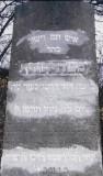 Moshe Yehuda son of David HEITLINGER