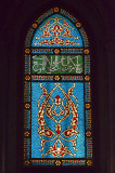33_Arab inscription in the Upper Room window.jpg