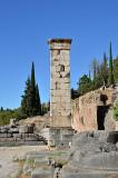 10_Pillar of Prusias II.jpg