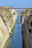 01_Corinth Canal.jpg